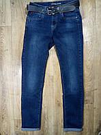 Мужские джинсы Version 3156 (29-36) 14.5$
