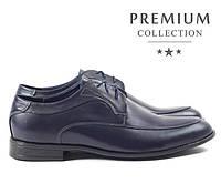 Синие классические мужские туфли