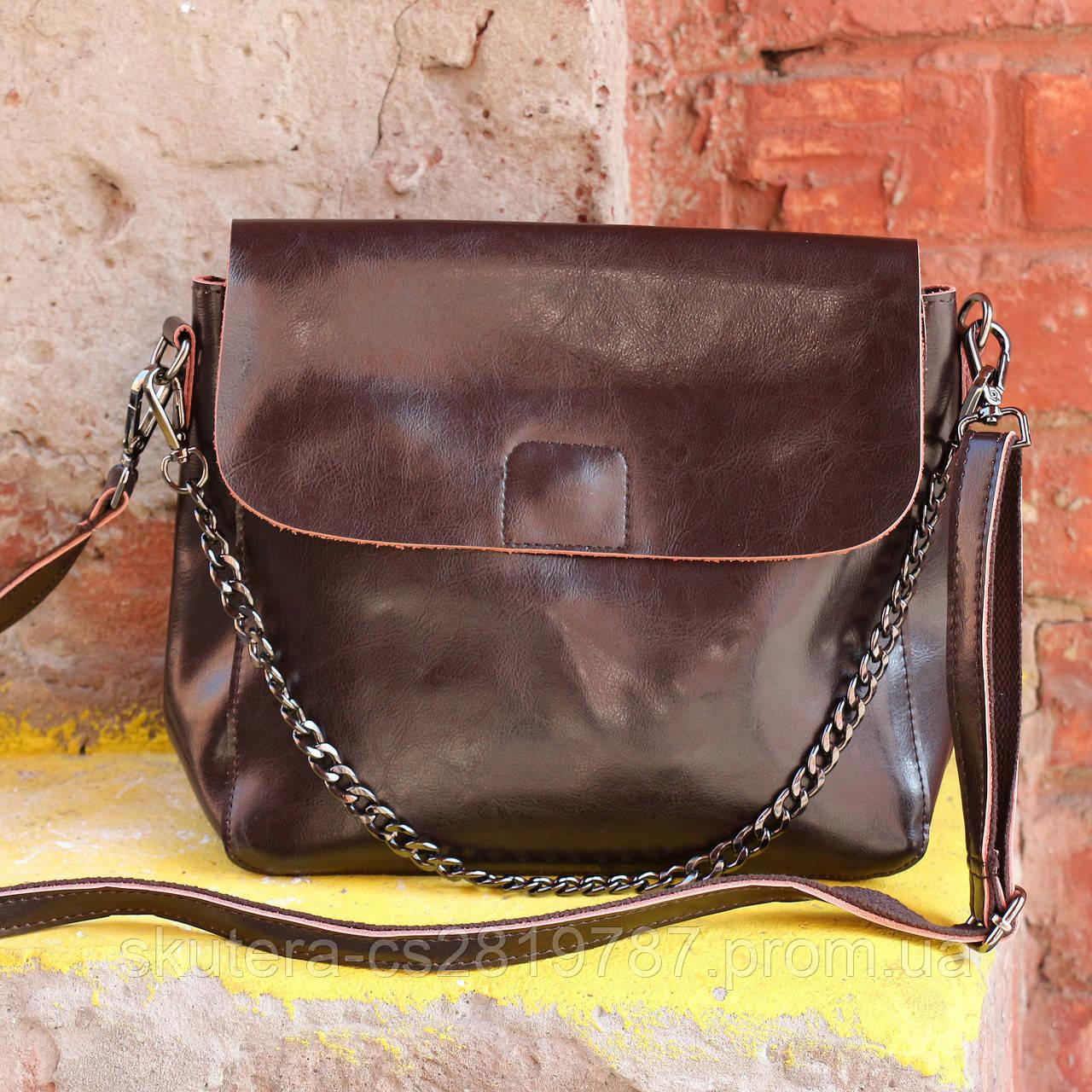 73e7070ef5aa Женская кожаная сумка