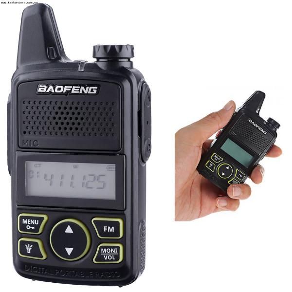 Портативная радиостанция Baofeng BF-T1. Новинка!