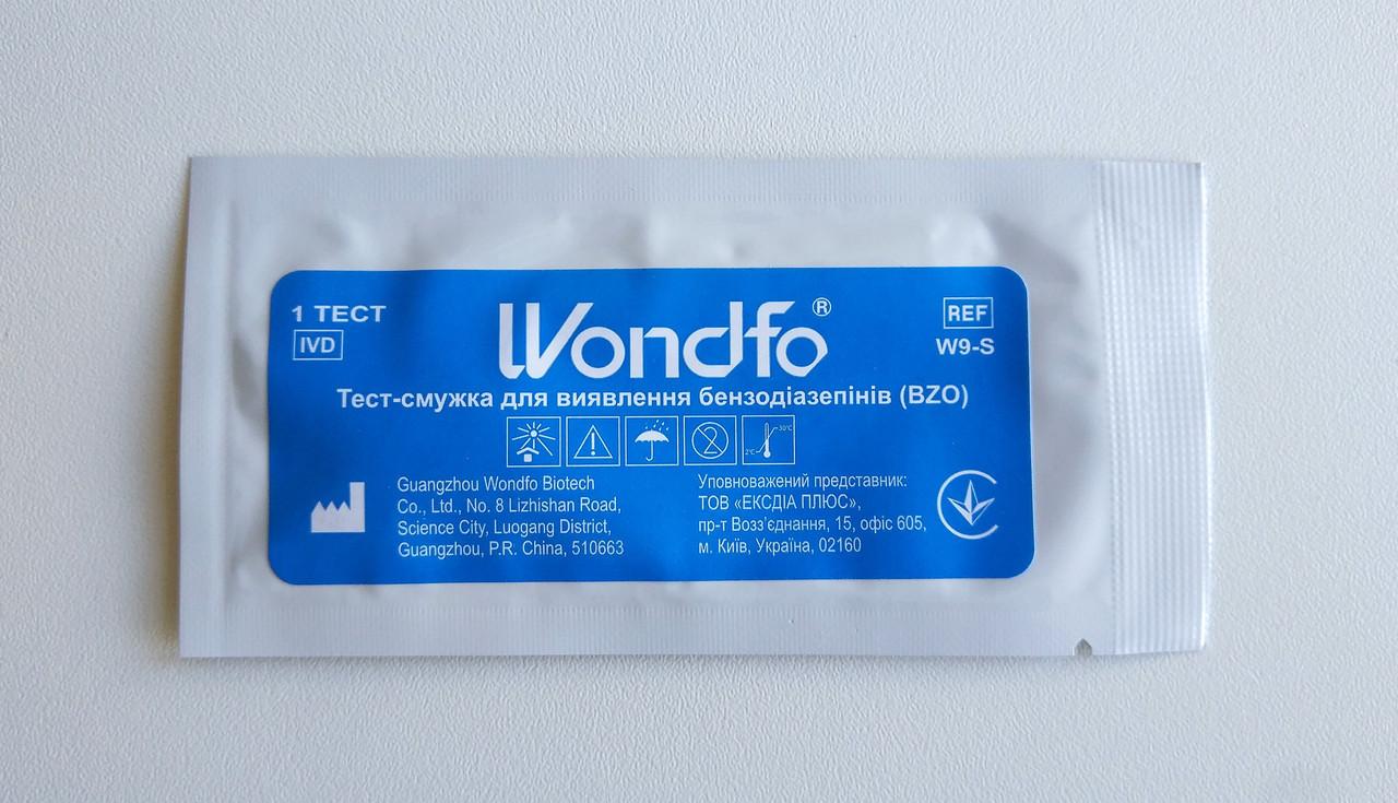 Тест-полоска для определения бензодиазепинов BZO, W9-S