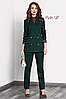 Женский костюм от Noche Mio ( жакет PESTO и брюки BARBERRY-2). Женский деловой костюм