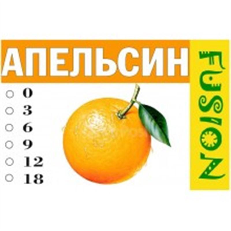 FUSION Жидкость для электронных сигарет. Фруктовые вкусы. Апельсин, 0 мг