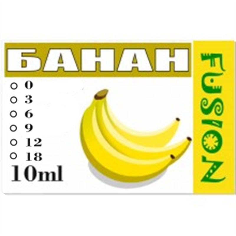 FUSION Жидкость для электронных сигарет. Фруктовые вкусы. Банан, 3 мг
