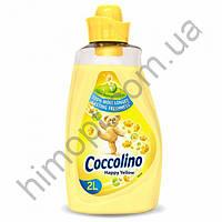 Ополаскиватель Coccolino Happy Yellow 2 л