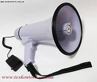 Громкоговоритель MEGAPHONE HW20B, фото 1