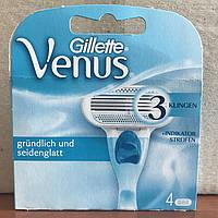 Лезвия Gillette Venus упаковка 4 шт, фото 1