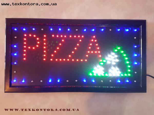 Вывеска PIZZA - пицца светодиодная вывеска