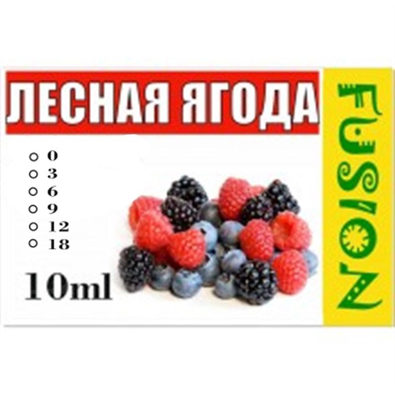 FUSION Жидкость для электронных сигарет. Фруктовые вкусы. Лесная ягода, 3 мг