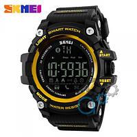 Наручные часы Skmei 1227 Black-Gold