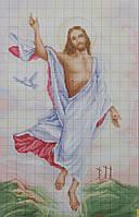 Схемы для вышивания крестом большие бумажные