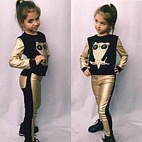 Детский костюм для девочки эко кожа