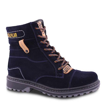 Удобные женские ботинки ( замшевые, синие, зимние, на шнуровках, удобная подошва)