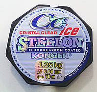 Леска Konger Steelon ICE Cristal Clear Fluorocarbon Coated 0,08mm/50m