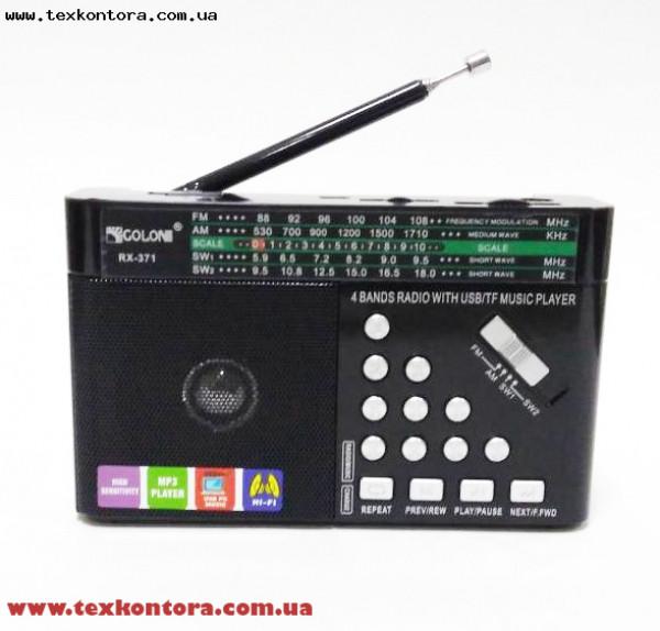 Портативный радиоприёмник RX-372 (USB/TF, аккумулятор, фонарь)