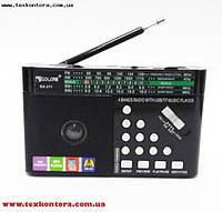 Портативный радиоприёмник RX-372 (USB/TF, аккумулятор, фонарь), фото 1