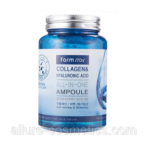 Сироватка з колагеном і гіалуронової кислотою FARM STAY Collagen & Hyaluronic Acid All In One Ampoule