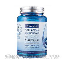FARM STAY Сыворотка с коллагеном и гиалуроновой кислотой Collagen & Hyaluronic Acid All In One Ampoule