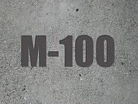 Бетон М-100 (В-7.5 П-1 F-50), фото 1