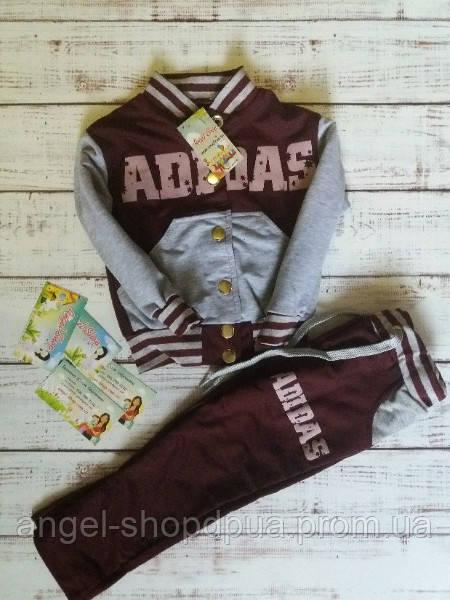 b05afcdb Детский спортивный костюм Adidas Звезды - Интернет-магазин детской и  женской одежды