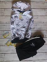 Детский спортивный костюм Adidas толстовка и штаны