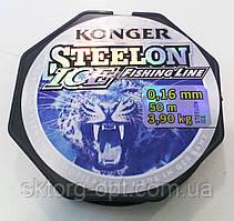 Леска Konger Steelon Ice 0,16mm 50m
