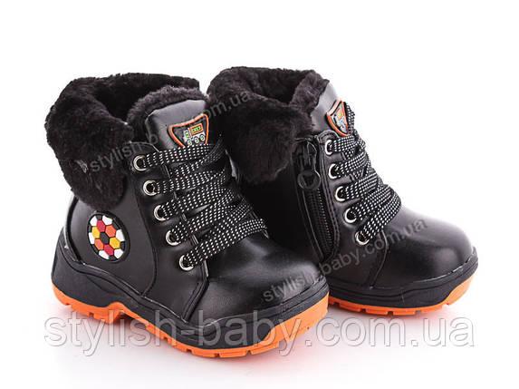 Детская зимняя обувь ТМ. СВТ.Т для мальчиков (разм. с 22 по 27), фото 2