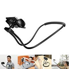 Гибкий держатель для телефона на шею Lazy Holder Waist крепление для путешествий