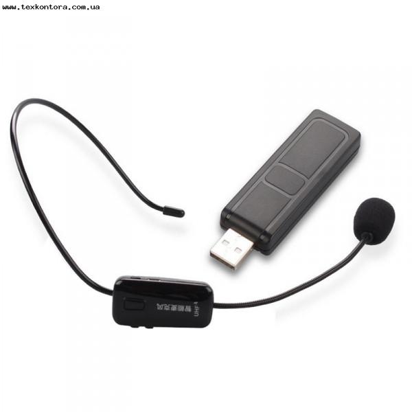 Головная микрофонная радиосистема автономная USB UHF
