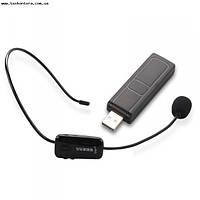 Головная микрофонная радиосистема автономная USB UHF, фото 1