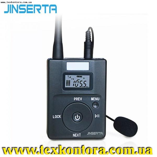 Микрофонная радиосистема для тур гидов, передатчик FM Jinserta