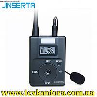 Микрофонная радиосистема для тур гидов, передатчик FM Jinserta, фото 1