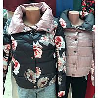 Двусторонние куртки в Украине. Сравнить цены, купить потребительские ... e12dba213e6