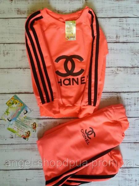 7a3066d9 Детский спортивный костюм Шанель - Интернет-магазин детской и женской  одежды