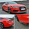 Комплект накладок Maxton для Audi A7 S-line 2012-16