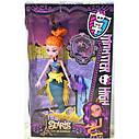 Кукла Monster High Монстер Хай Русалочка 3 вида, фото 2