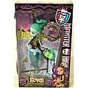 Кукла Monster High Монстер Хай Русалочка 3 вида, фото 3