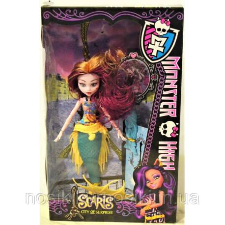 Кукла Monster High Монстер Хай Русалочка 3 вида