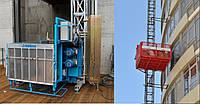 Платформы двухмачтовые MBР 02/150 и MBР 01/150 (аренда продажа)