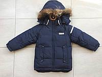 Куртка зимняя на мальчика 3-4 года с отражателями, фото 1