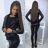 Женская стильная куртка-косуха (трансформируется в куртку-болеро)
