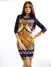 Нарядное женское платье. Платье Нави