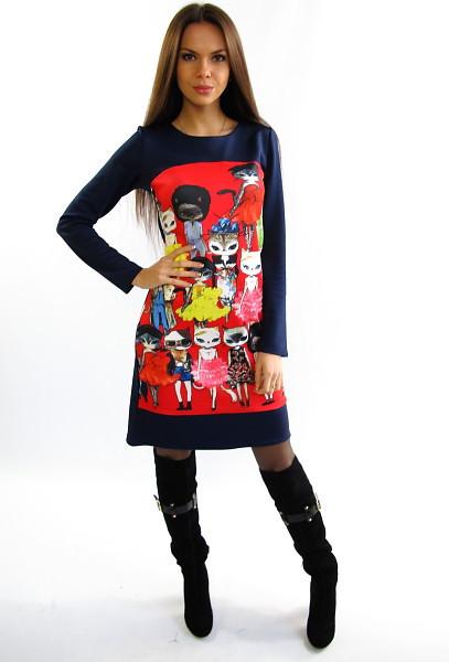 Молодежное платье миди с длинным рукавом
