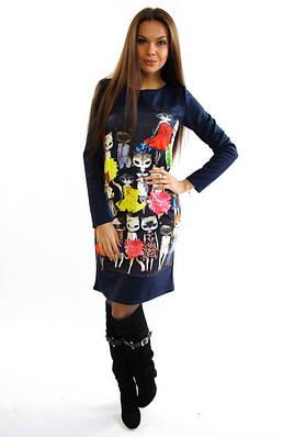 Молодёжное платье миди