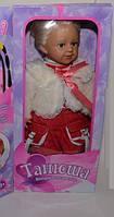 Интерактивная кукла Танюша 1048054  58см