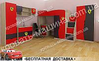 Детская мебель для мальчика ФЕРРАРИ ТИНЕЙДЖЕР МДФ