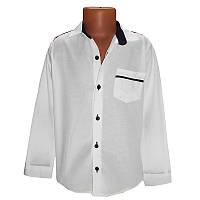 0c83e9d3f546 Рубашка школьная на мальчика в Запорожье. Сравнить цены, купить ...