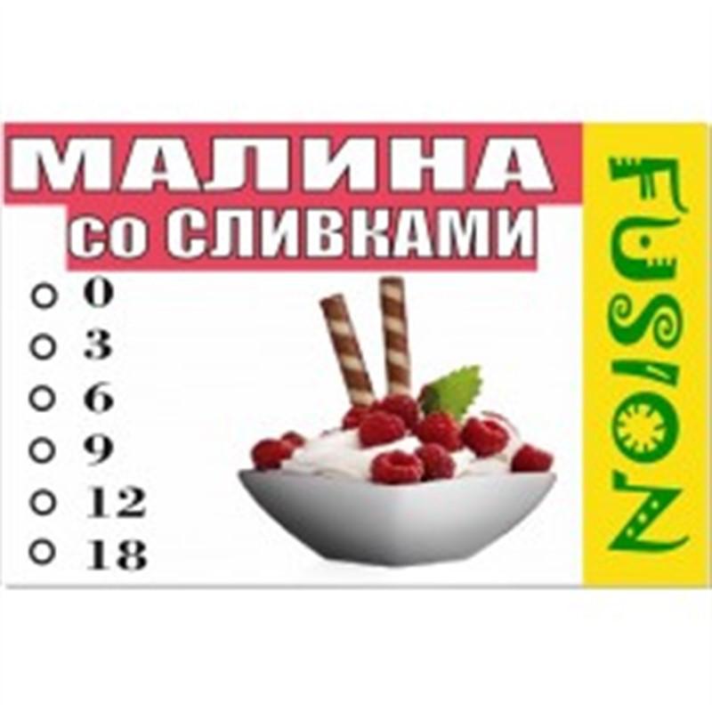 FUSION Жидкость для электронных сигарет. Фруктовые вкусы. Малина со сливками, 9 мг