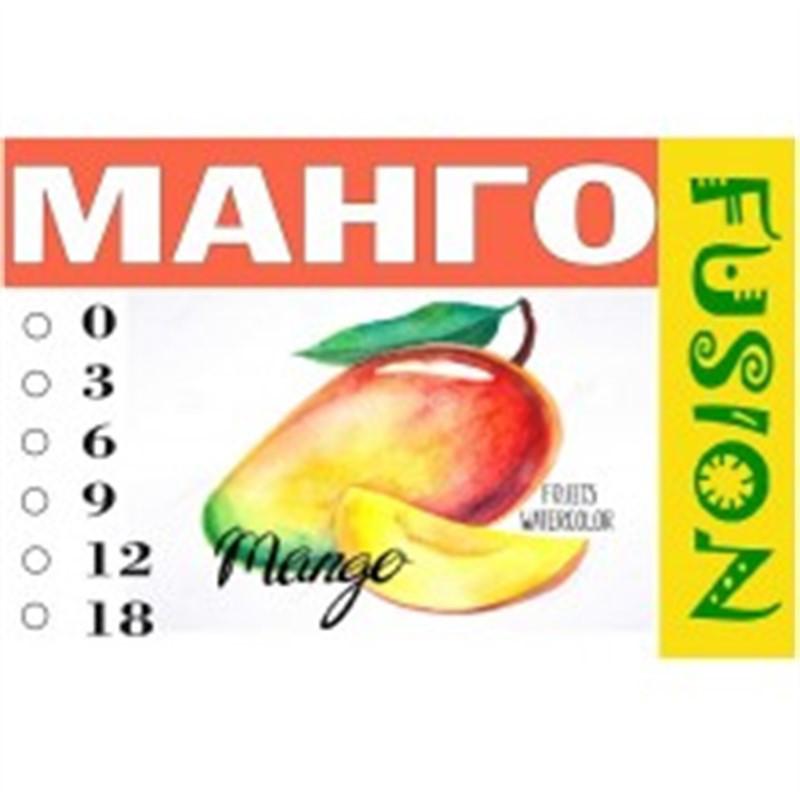 FUSION Жидкость для электронных сигарет. Фруктовые вкусы. Манго, 12 мг