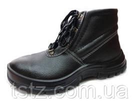 Поступление ботинок рабочих и сапог резиновых